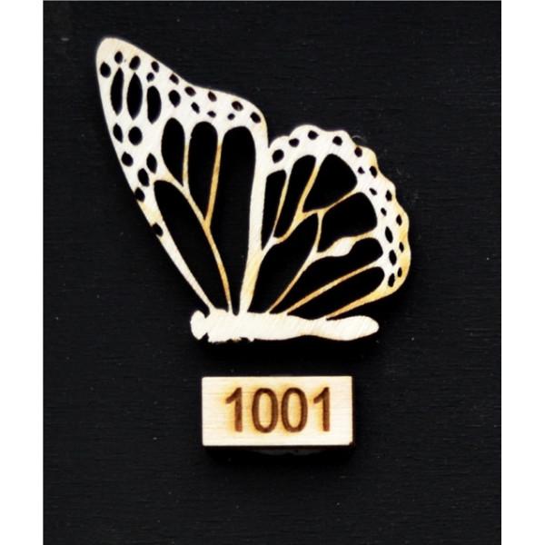 Πεταλούδα Ξύλινη Πλαινή όψη