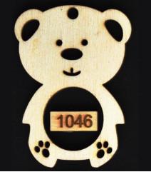 Αρκουδάκι Ξύλινο Διακοσμητικό Νο1