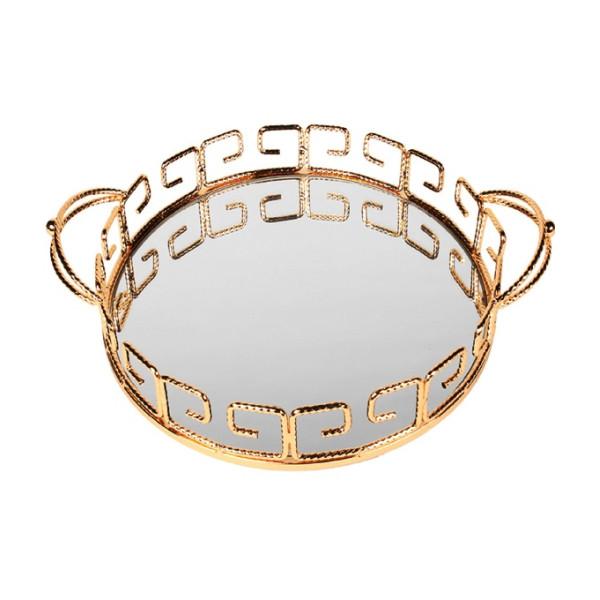 Δίσκος μεταλλικός με καθρέφτη Φ29,5Χ7