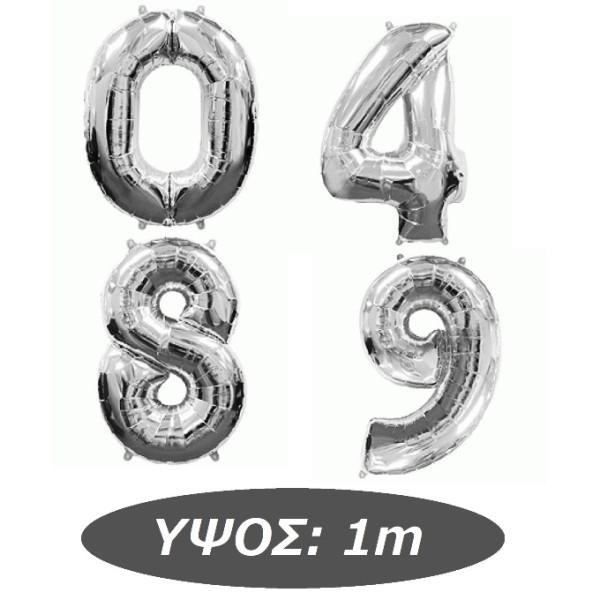 Μπαλόνια foil ασημί 1m