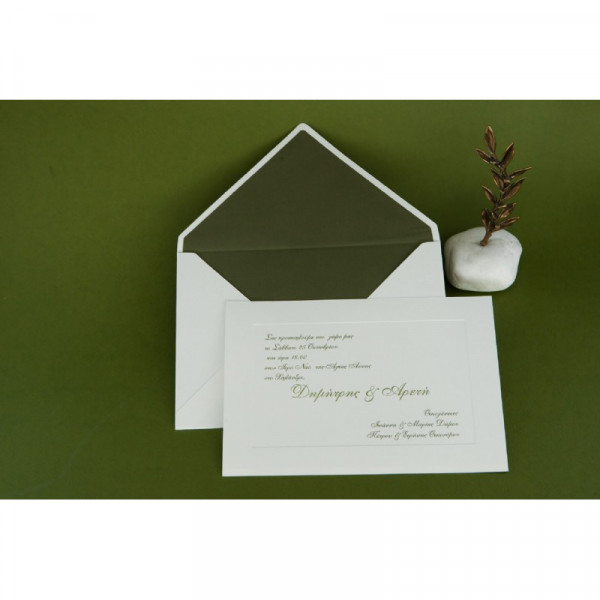 Προσκλητήρια Γάμου 415