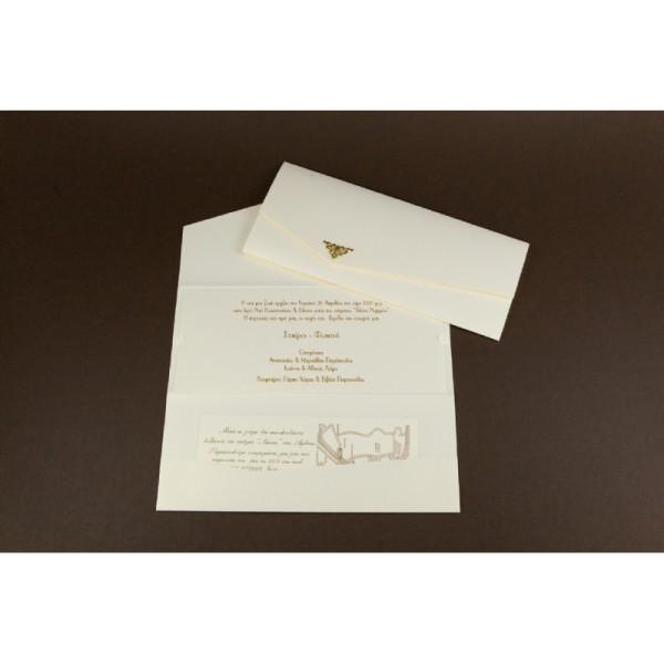 Προσκλητήρια Γάμου 380