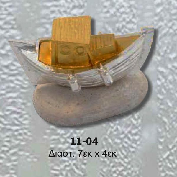 Διακοσμητικό Καράβι με Πέτρα