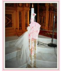 Λαμπάδα Βάπτισης Λουλούδι Ροζ